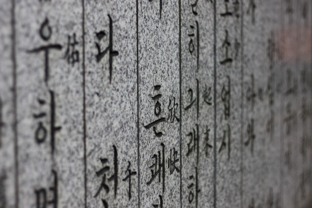 Korean-writing-Hangul-Korean-Language-carving-_413724-48